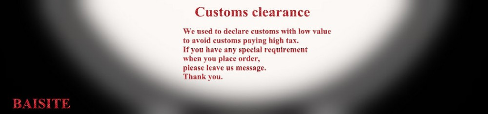 baisite-customs