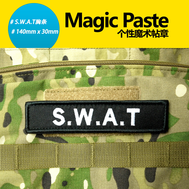 Outdoor S.W.A.T Stat Tape Pattern Design 3D Embroidery Magic Paste Patch Outdoor Military Tactical Clothes & Bags(China (Mainland))