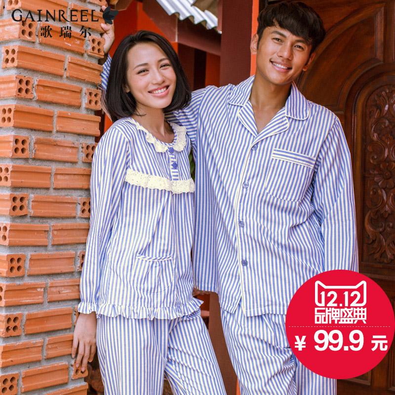 Song Riel Ms M new winter fashion stripe long sleeve cotton pajamas couple home service Bi