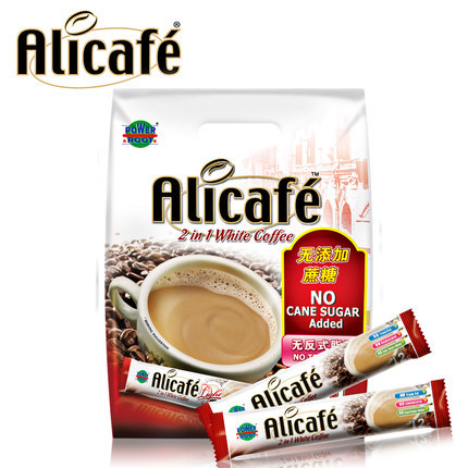 Malaysia imported white sugar free instant coffee alicafe Combo cafeteira italiana cafetera Promotions 2015 new