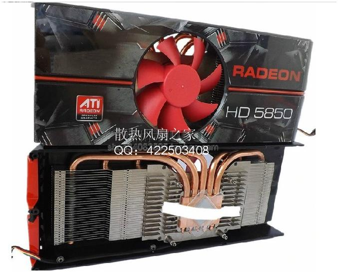 Xfx hd5850 5870 graphics card radiator 5 heatpipe copper 53 radiator<br><br>Aliexpress
