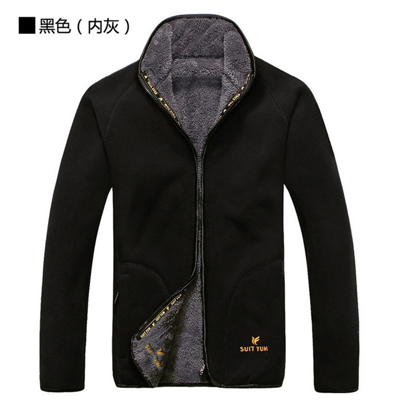 Free Shipping--NEW HOT SALE Suit Yum Men Winter Outdoor Warm Double Side Fleece Thickening Jacket 868(China (Mainland))