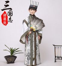 zhuge liang costume for boys Romance of the Three Kingdoms costume han fu han dynasty costumes for children chinese han