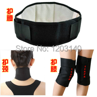 Health Care! Tourmaline self-heating magnetic therapy waist support belt kneepad neck guard belt 4pc set tourmaline belt(China (Mainland))