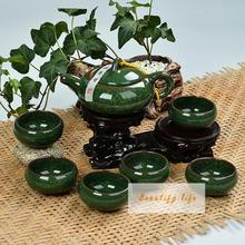 7pcs luxurious Ice Crack teaset, Kung Fu Teapot,china tea cup,porcelain coffee set,Green color,T08