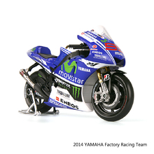 YMH YZR-M1 2014 99# MOTO GP motorcycle model 1:10 scale Alloy motorcycle racing model motorcycle model Toys Kids Toys Model Toys(China (Mainland))