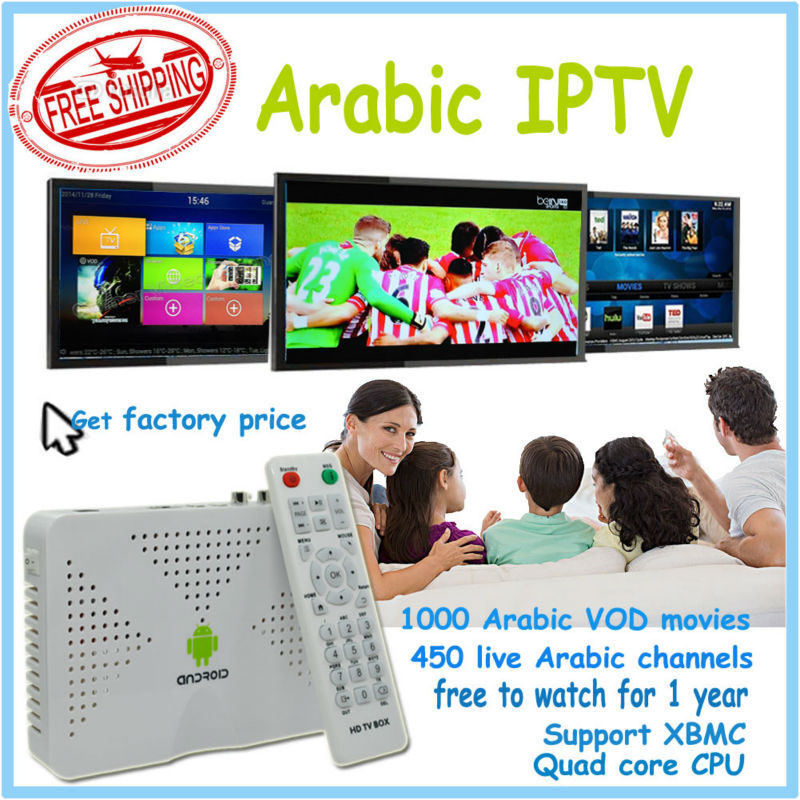 Free shipping IPTV arabic in set top boxes, free tv no monthly fee, watch 450 Arabic channels for 1 year ,support XBMC(China (Mainland))