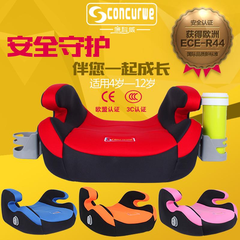 Здесь можно купить  1pcs child car seats baby increased infant car seat 6-12 car mats c#s13  Детские товары