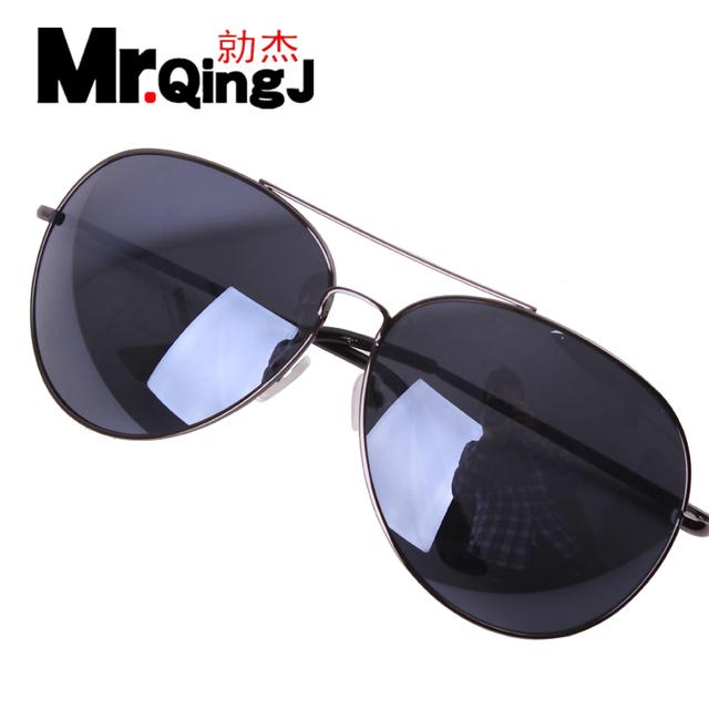 Chromophous all-match sunglasses double male sunglasses glasses large sunglasses male oversized glasses sunglasses male
