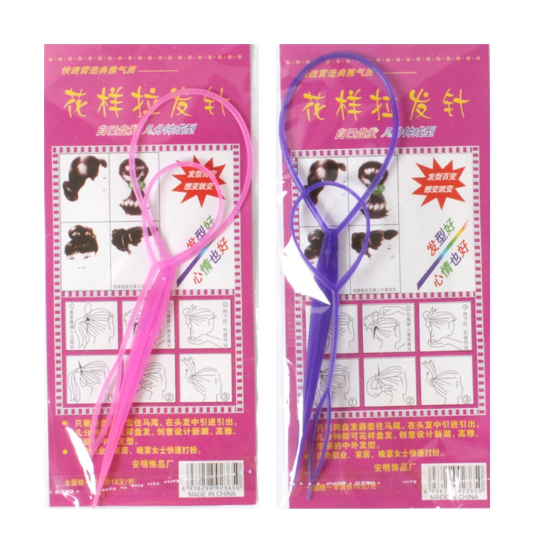 Wholesale Soft Plastic Pattern Maker 2 pcs Ponytail Creator Plastic Loop Topsy Tail Clip Hair Braid Maker Styling Tool 5000packs(China (Mainland))