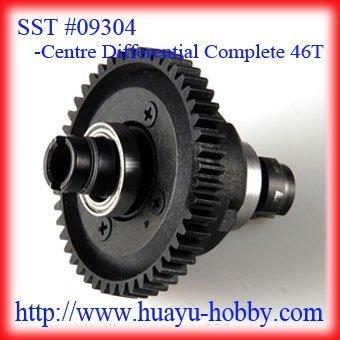 SST #09304 -Centre Differential Complete 46T 1/10 rc car parts