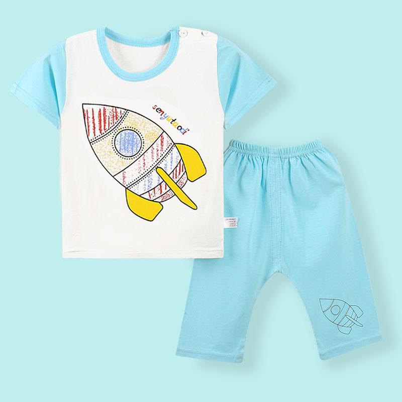 Popular Rocket Shorts Buy Cheap Rocket Shorts lots from
