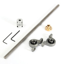 3D printer Set Stainless Steel T8 Lead screw 300 mm 8mm + brass copper nut + bearing Bracket + aluminium Flexible Coupling