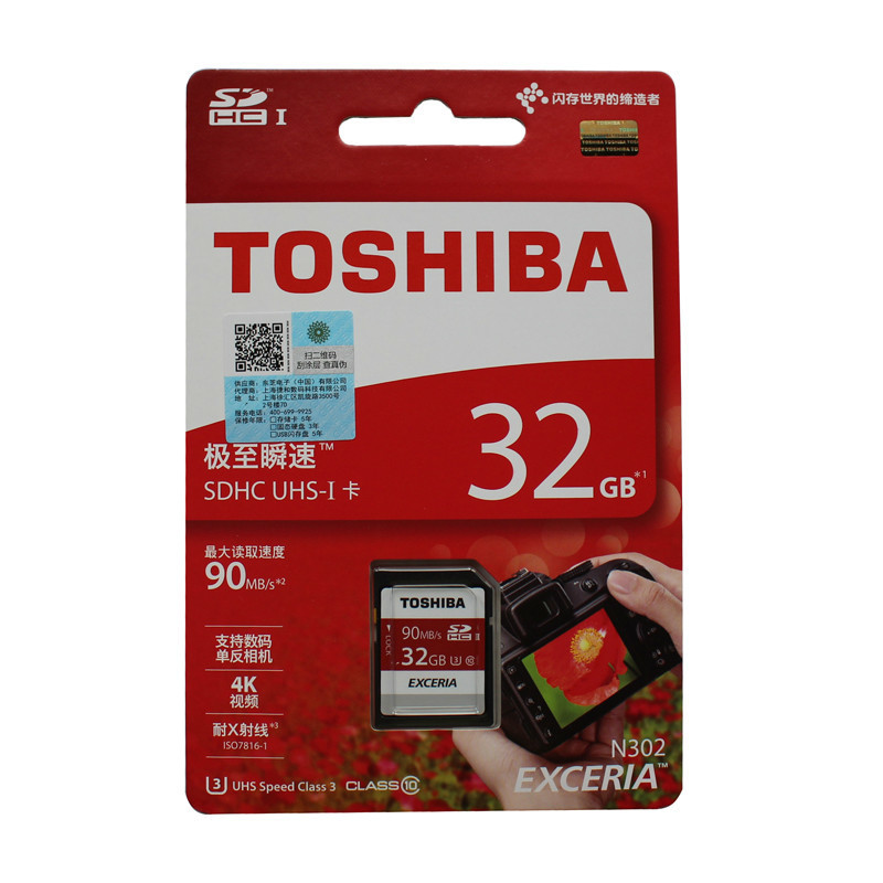 TOSHIBA Memory card 32gb class 10 sd card UHS-1 U3 90MB/S SDHC TF Card flash USB 3.0 memory SD Card 32gb Class 10 High Speed