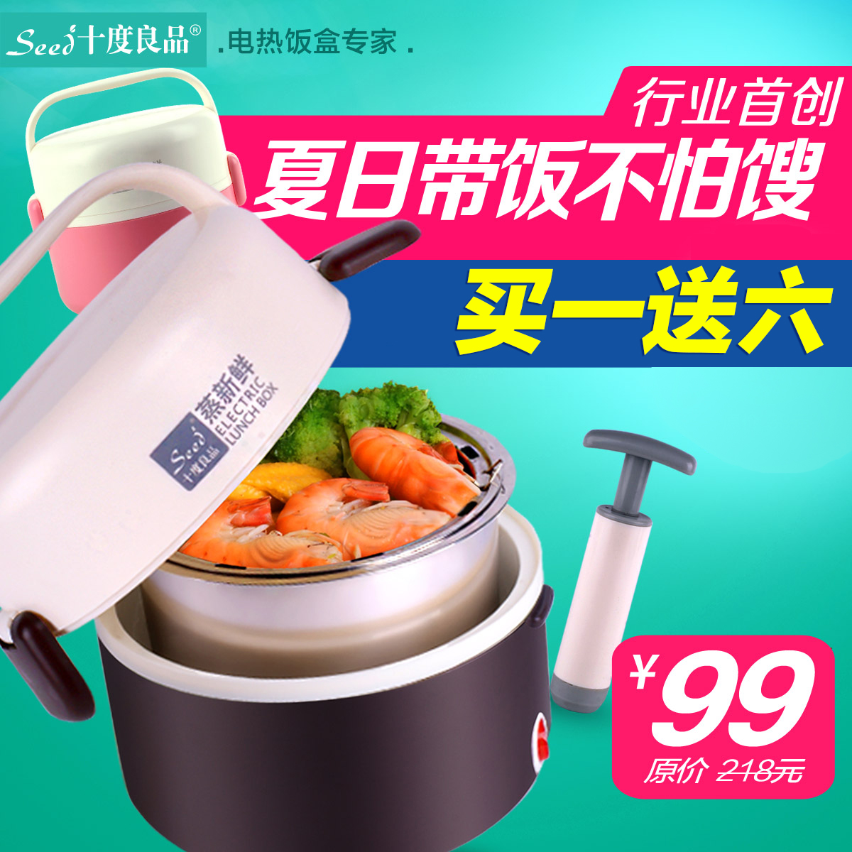 Sd-921 stainless steel liner electric heating lunch box vacuum preservation heated lunch box insulation(China (Mainland))