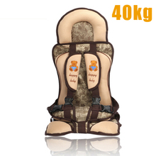 Potable Baby Car Seat Safety,Seat for Children in the Car,3 years to 12 Years Old, 9-40KG,Free Shipping,Child Seats for Cars(China (Mainland))