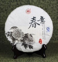 Freeshipping 2013 Yunnan Raw Puerh Tea 357g big tree health springraw tea