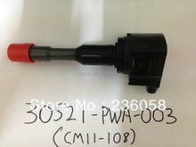 cheap ignition coil