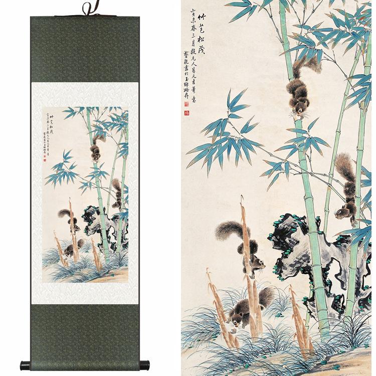 achetez en gros anim cureuil photos en ligne des grossistes anim cureuil photos chinois. Black Bedroom Furniture Sets. Home Design Ideas