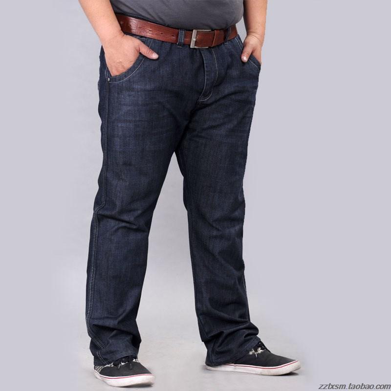 Panduan Memilih Jeans yang Sesuai dengan Bentuk Tubuh Kamu