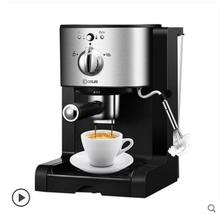 Free shipping Espresso machine semi-automatic all use commercial capsule steam yi package Coffee machine