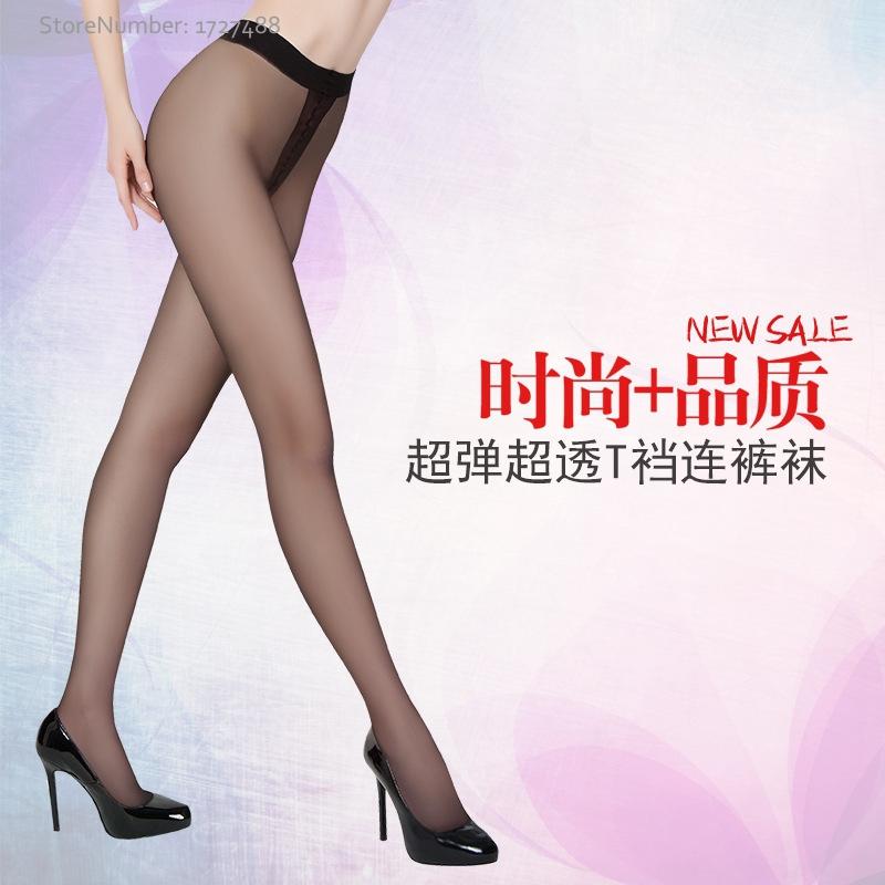 Hot Sales Women Sexy Black Cored Wire Slim Pantyhose New Fashion Designs Stockings Free Shipping(China (Mainland))