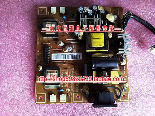 Free shipping > Samsung 711N 911N SAMSUNG 711N 911N power supply board power supply board (100% original)(China (Mainland))