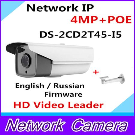 DS-2CD2T45-I5 multi-language version 4MP network bullet camera 50M IR cctv camera IP camera POE H.265<br><br>Aliexpress