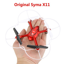Free Shipping quadcopter syma x11 drone without camera 4CH 2.4GHz 6-Axis Gyro 3 colors with LED light syma x11 hornet