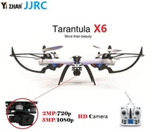 YiZhan JJRC Tarantula X6 Quadcopter With 2MP or 5MP Wide Angle HD Camera 2.4G 6 Axis RC Helicopter Professional Drone VS  H12C(China (Mainland))