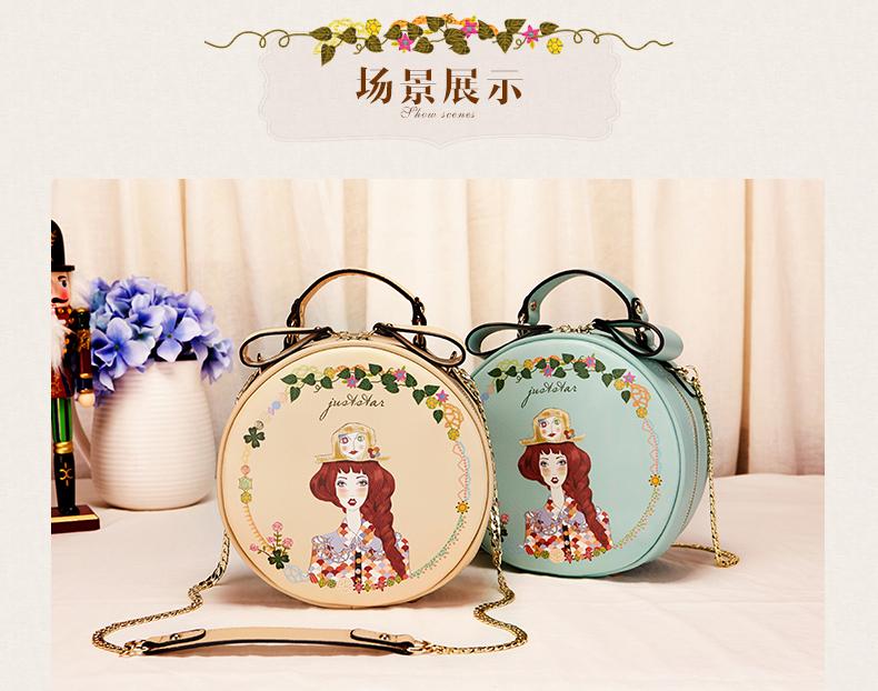 170822 JUST START Women's handbag small chain bag sweet gentlewomen fashion print shoulder circular tote - lady women store