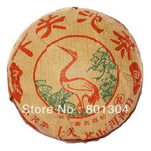 2007 Xiaguan Tuo Cha Top Grade Aged Pu er Puerh Tea 100g free shipping