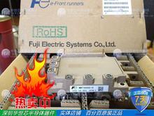 Il giappone ha importato 7MBP75RA060-55 7MBP75RA060-05 modulo di potenza-szhsx - xie yao Electronic Co Ltd store