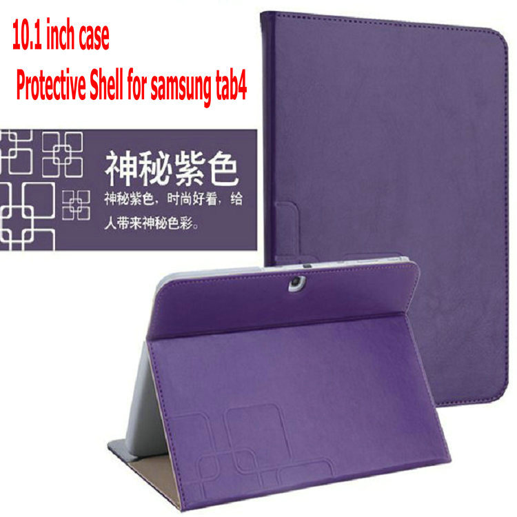 10.1 inch case Protective Shell samsung tab4 Skin t531/530 - Chinese mobile phone electronic city store