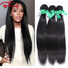 6A Mocha Hair Brazilian Straight Cheap Brazilian Hair 3 Pcs Lot Free Shipping Straight Brazilian Virgin Straight Hair Weave