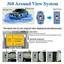 All Round View System Around Parking Car Security Recording 360 Degree Bird View Panorama System Front Left Right Rear Cameras(China (Mainland))