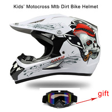 2016New Design Adult Motorcycle Off Road Helmet Young Downhill MTB Crossing Helmet Motocross Helmet FOR Kids Free Goggle As Gift