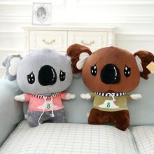 Buy 45cm Lovely Cartoon Koala Plush Toys Kawaii Cute Koala Stuffed Doll Soft Big Head Koala Toy Birthday Gift Kids for $17.25 in AliExpress store