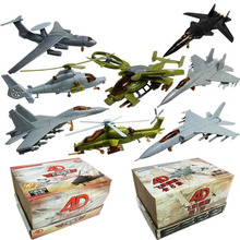 8PCS/Set 4D Plastic Assembled Airplane 1:165 Scale Puzzle Assembling Military Fighter Toys For Children Free Shipping(China (Mainland))