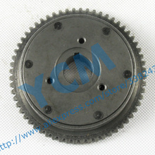 Scooter Engine Starter Gear GY6 125 Startup Disk Moped Clutch QDP-GY6125-20Z