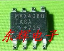 SMD IC MAX4080TASA MAX4080SASA current sense amplifier--DHDZ(China (Mainland))