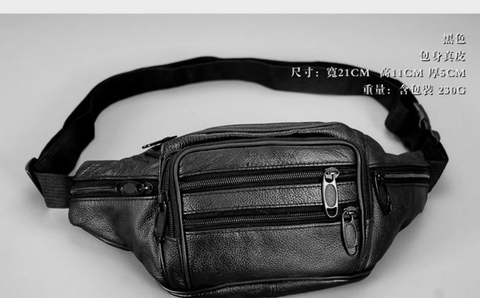 Casual men bags,soft pu leather chest bag,portable phone case travel purse shoulder bag, outdoor male sports bags,gift for man(China (Mainland))