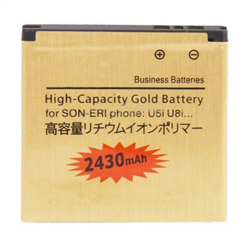 2430mAh EP500 Gold Replacement Battery For Vivaz / Vivaz Pro W8 WT18i ST15i E15i SK17i E16i Mini X8 X8i X7 U5i(China (Mainland))