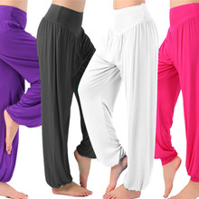 Soft yoga pants online shopping-the world largest soft yoga pants ...
