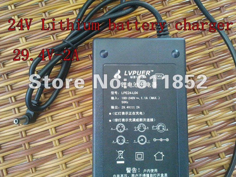 29.4V 7cell 24V Lithium ion battery charger(China (Mainland))