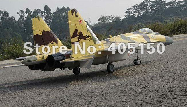 Freewing Su35 twin 70mm EDF rc jet plane(China (Mainland))