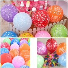 50pcs/lot 12inch 2.8g happy birthday balloon latex round colorful balloon for children kids birthday party decoration Wholesale(China (Mainland))