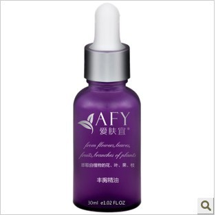 Natural breast enlargement essential oil of traditional chinese medicine puerperal breast enlargement product young girl breast<br><br>Aliexpress
