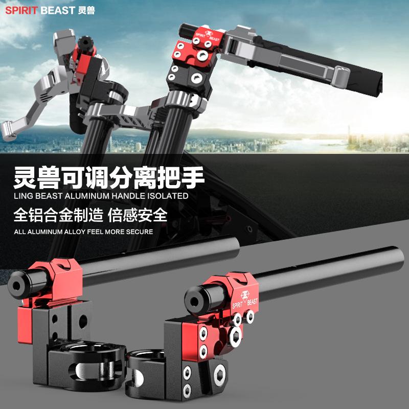 SPIRIT BEAST Motorcycle handlebar modified accessories handle modified handlebar handlebar separation handlebar