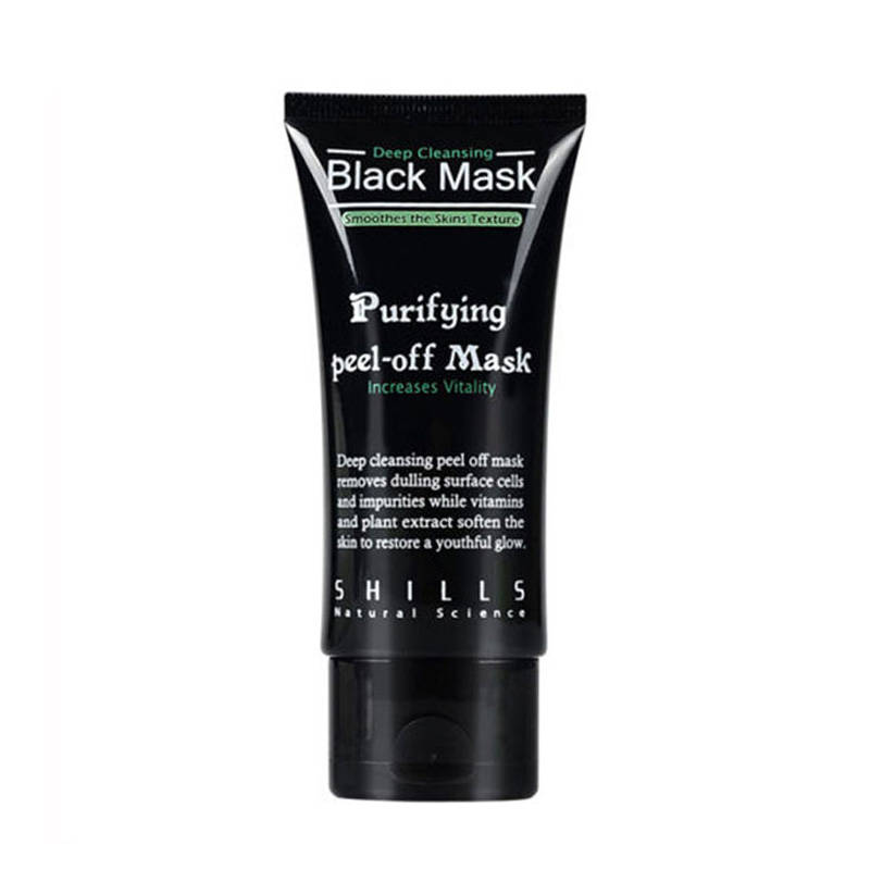 1Pcs Face Care Deep Cleansing Purifying Peel Off Black Mud Facail Face Mask Remove Blackhead Mask 50ml(China (Mainland))
